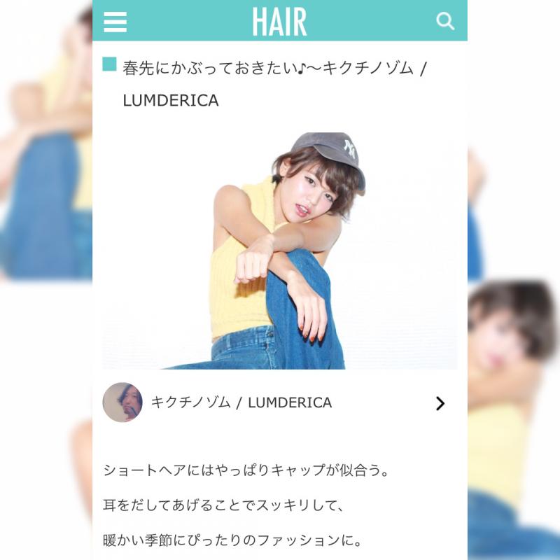 横浜元町の美容師キクチノゾムがヘアカット、ヘアカラーしたキャップに合わせるショートヘア
