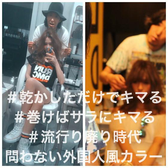 横浜元町美容室ラムデリカ.キクチのブログ
