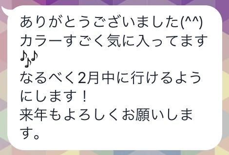 横浜元町美容室.美容院LUMDERICA/ラムデリカキクチの口コミ