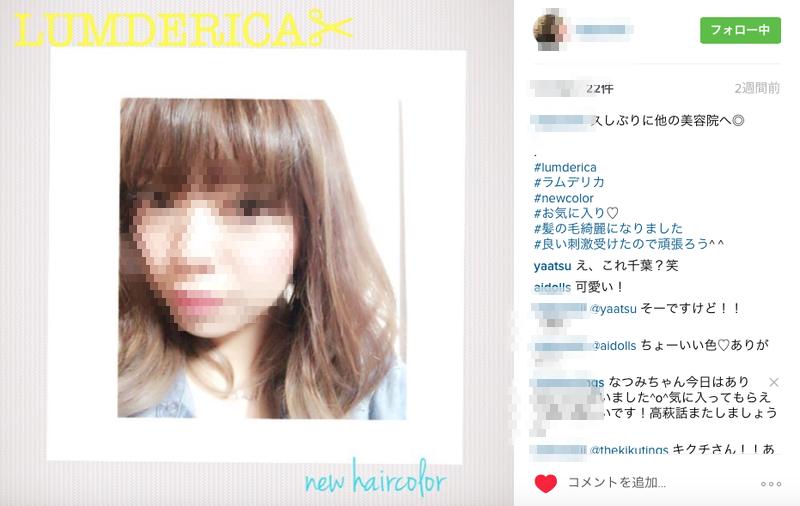 横浜元町の美容師キクチノゾムがヘアカット、ヘアカラーしたお客様の口コミ