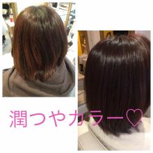 ママ美容師YUKAのリアルサロンワーク『潤つやカラー』