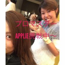 横浜元町美容室LUMDERICAのママ美容師YUKAの挑戦♡♡