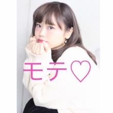 2017年~2018年秋冬トレンドの暗髪ミディ!
