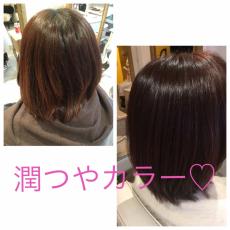 ママ美容師YUKAのリアルサロンワーク『潤つやカラー』|美容院の最新記事