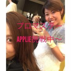 横浜元町美容室LUMDERICAのママ美容師YUKAの挑戦♡♡|美容院の最新記事