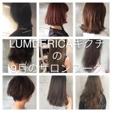 ショートヘア、ボブの髪型から外国人風の髪色!キクチの9月まとめ!|美容院の最新記事