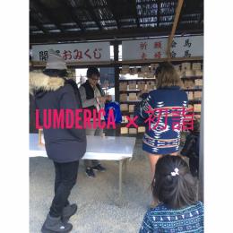 LUMDERICA ~遅めの新年会~