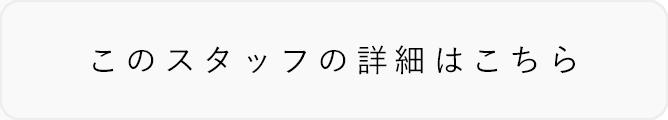 http://releaseosaka.xyz/release/stylist/aoki/