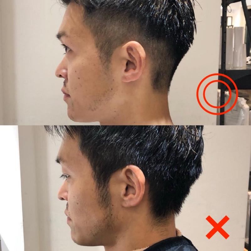 40 代 男性 髪型 くせ毛 ショート