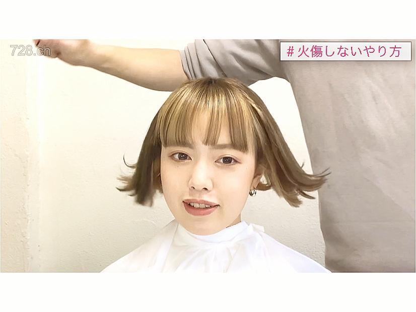【アイロンで火傷をしない裏技】ショートヘアで外ハネアレンジ★
