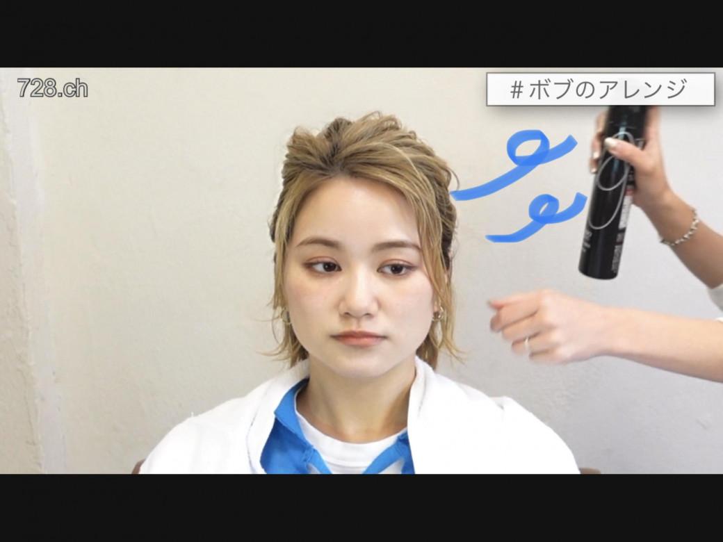 ショートボブのヘアアレンジ方法
