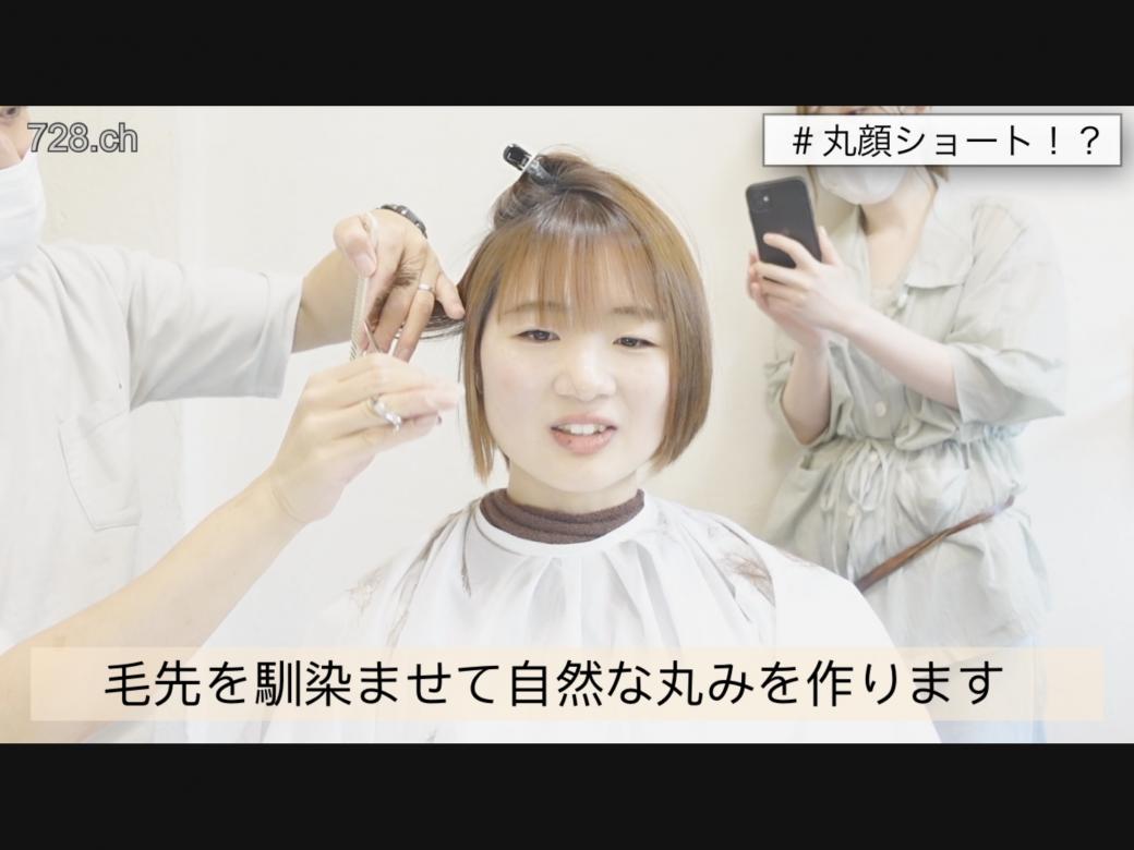 【丸顔×ショートヘア】おさえておきたい3つのポイントと解説!