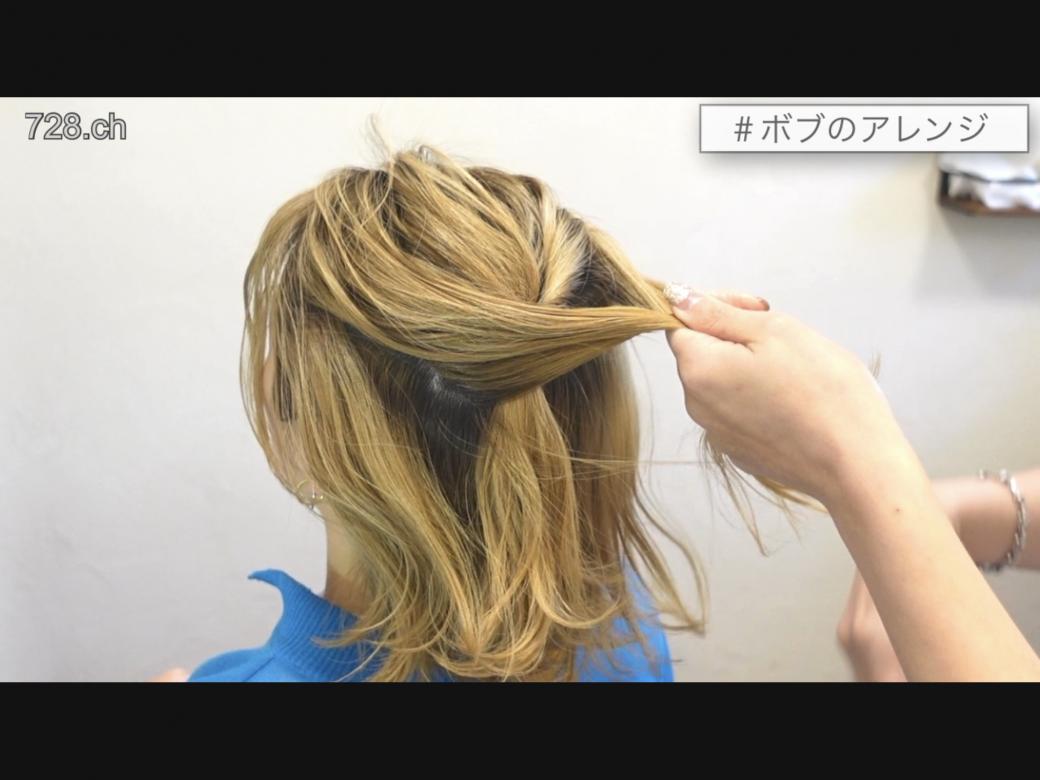 ショートボブのヘアアレンジの手順を解説