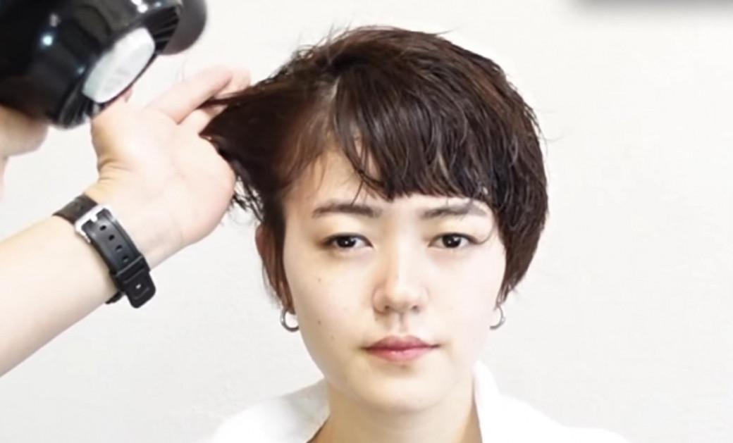 ショートヘアの乾かし方の解説