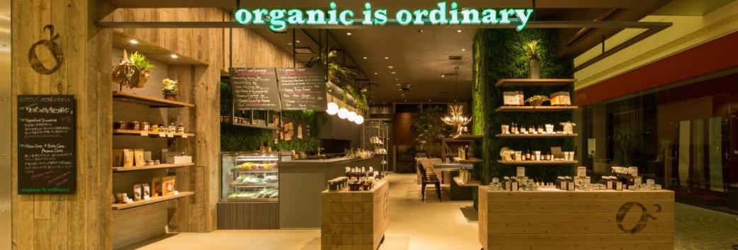 Organic is Ordinary 博多リバレイン店